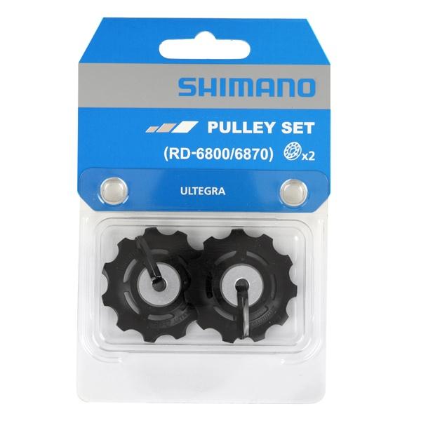 Køb Shimano Ultegra Pulleyhjul par – RD-6800